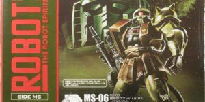 シマーモ's Full Detailed Review: ROBOT魂 MS-06 ZAKU II MASS PRODUCTION MODEL ver. A.N.I.M.E. REAL TYPE COLOR