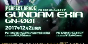 MEGA POST: PG 1/60 GUNDAM EXIA (Normal Mode) and GUNDAM EXIA (LIGHTING MODEL) Many Official Images, Info Release