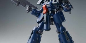 RE/100 GUNCANNON DETECTOR: Just Added No.7 New Big Size Official Images, Info Release