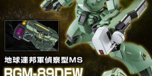 P-Bandai HGUC 1/144 RGM-89DEW EWAC JEGAN: Full Official Promo Posters, Images, Info Release
