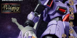 P-Bandai HGUC 1/144 GYAN KRIEGER: Full Official Images, Info Release