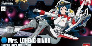 HGBF 1/144 Mrs. LOHENG-RINKO: JUST UPDATED... Box Art and MANY NEW Official Images, Info Release