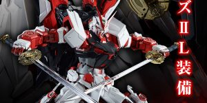 P-Bandai PG 1/60 MBF-P02KAI GUNDAM ASTRAY RED FRAME KAI: FULL Official Images + Promo Posters, Info Release