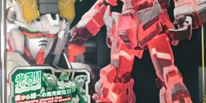 FULL REVIEW! RG 1/144 THE GUNDAM BASE LIMITED RX-0 UNICORN GUNDAM DESTROY MODE Ver. TWC LIGHTING MODEL (No.75 Images)