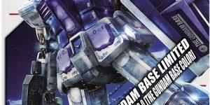 The Gundam Base Limited MG 1/100 RX-78-2 GUNDAM Ver.3.0 THE GUNDAM BASE COLOR