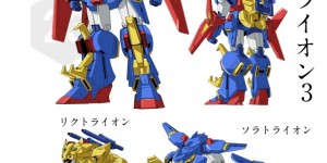 Daltanious? Daitarn 3? NO! It's HGBF 1/144 GUNDAM TRYON 3. (Fancy That!....) anyway MANY Official Mechanical Images