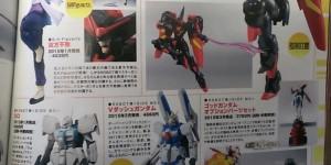 METAL ROBOT Hi-Nu Gundam, Robot Spirits Master Gundam, others: No.17 Hi Res Scans from Figure OH Magazine No.200