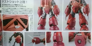 Newcoming Gunpla, Others from Hobby Japan Magazines: No.44 Big Size Scans