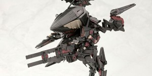 D-Style Armored Core Rayleonard 04 Alicia Unsung: Official Photoreview No.10 Large Images, Info