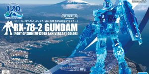 HGUC 1/144 RX-78-2 GUNDAM [PORT of SHIMIZU 120th ANNIVERSARY COLOR] images, info