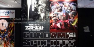 Gundam Spin-Offs' Exhibition [2014.03/07-2014.04/17]: A new Full Photoreport. No.49 Big Size Images