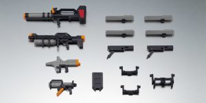 THE ROBOT SPIRITS <SIDE MS> Federal Army weapon set ver. A.N.I.M.E. (No.19 images)