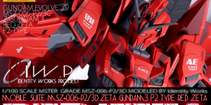 P-Bandai MG Zeta Gundam III P2 Type RED ZETA: Latest Work by Identity Works. Full PHOTO REVIEW