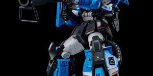 P-Bandai RG 1/144 UMA LIGHTNING's ZAKU II (MSV-R ACE PILOT LOG Series)