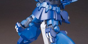 HGBF 1/144 DOM R35: UPDATE a Lot of Big Size Official Images, Info Release