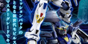P-Bandai F90 A to Z Project: MG 1/00 GUNDAM F90 FULL promo posters / Official Images
