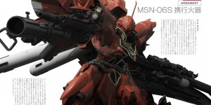 [Book] MOBILE SUIT ARCHIVE MSN-06S SINANJU: Preview No.8 Big Size Images, Info Release, LINK