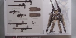 [PHOTO REVIEW] Kotobukiya Frame Arms Girl Weapon Set 1: BOX OPEN