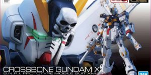 RG 1/144 CROSSBONE GUNDAM X1: No.12 images, May 25 release - 2,700 Yen