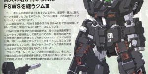 MOON GUNDAM: GM III POWERED FULL ARMOR BULLDOG