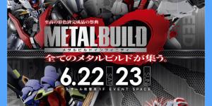 Event: METAL BUILD INFINITY (METAL BUILD STRIKE GUNDAM) full info, images