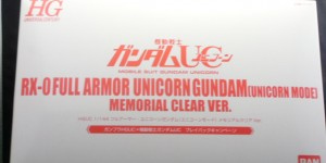HGUC 1/144 RX-0 Full Armor Unicorn Gundam [Unicorn Mode] Memorial Clear Ver. BOX OPEN REVIEW