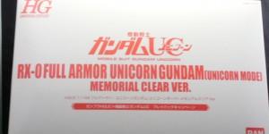 HGUC 1/144 RX-0 Full Armor Unicorn Gundam [Unicorn Mode] Memorial Clear Ver. BOX OPEN REVIEW