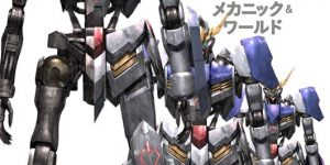 [BOOK] IRON-BLOODED ORPHANS Mechanics and World: Image, Info, LINKS