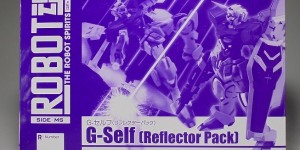 P-Bandai ROBOT魂 Gundam G-Self [Reflector Pack]: WOLT's Detailed REVIEW No.40 Images, info