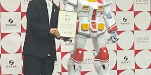 Gundam at 2020 Dubai International Exposition. Director Tomino will also be on stage at the appointment ceremony!