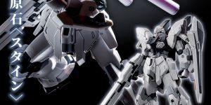 P-Bandai HGUC 1/144 SINANJU STEIN (Unicorn Ver.)