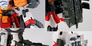 P-Bandai MG 1/100 Gundam Heavyarms EW [Igel Equipment] : POSTPONED THE PRE-ORDERS. Many images, info