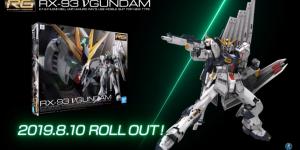 REVIEW RG 1/144 RX-93 Nu GUNDAM by The Gundam Base Tokyo via YouTube. No.46 screens and LINK