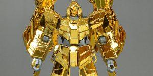 REVIEW HGUC 1/144 Unicorn Gundam Unit 03 Phenex (Unicorn Mode) (Narrative Ver.) [Gold Coating]