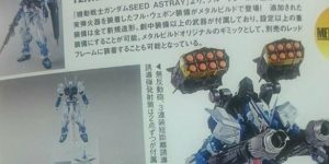 [PREVIEW] METAL BUILD 1/100 GUNDAM ASTRAY BLUE FRAME (FULL WEAPON) Scan, Info Release