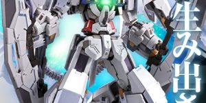 P-Bandai METAL BUILD GUNDAM ASTRAEA HIGH MANEUVER TEST PACK: This is awesome! Full Images, info