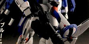 ROBOT魂 Ka signature MSA-0011[Ext] Ex-S Gundam: Preview Images, Info