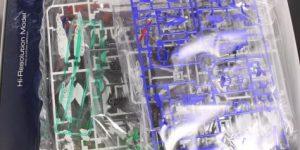 Hi-Resolution Model HiRM 1/100 WING GUNDAM ZERO EW: BOX OPEN REVIEW