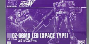 REVIEW P-Bandai HGAC 1/144 LEO SPACE TYPE (No.52 images, credit)