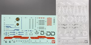 MG 1/100 Gundam Astray Blue Frame D ASSEMBLED: a NEW Photoreview with No.54 Images, Info