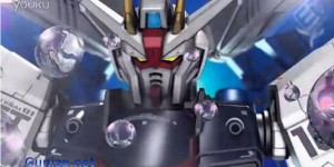 VIDEO: RG 1/144  ZGMF-X10A Freedom Gundam CM, Watch or DOWNLOAD