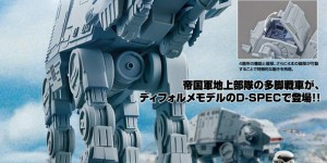 MEGAHOUSE x Star Wars: Variable Action D-Spec AT-AT: ADDED Many NEW Official Images, Info Release