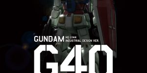 HG 1/144 Gundam G40 Industrial Design Ver. REVIEW