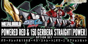 P-Bandai METALBUILD 1/100 GUNDAM ASTRAY POWERED RED and 150 GERBERA STRAIGHT [POWER]: Just Added A LOT OF NEW Official Images, Info Release