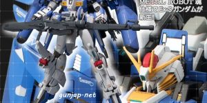METAL ROBOT魂 (Ka signature) SIDE MS MSA-0011 (Ext) Ex-S GUNDAM: JUST ADDED NEW OFFICIAL IMAGES! Price released!