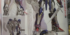 [Magazine Scans] Figure OH! No.198: Newcoming Transformers, Gundam, other. No.24 Big Size Scans