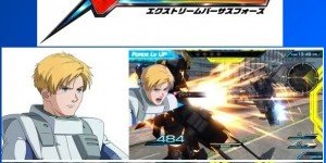 Mobile Suit Gundam Extreme VS-Force launches December 23rd! Images, FULL ENG INFO