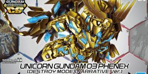 SDCS (SD GUNDAM CROSS SILHOUETTE) UNICORN GUNDAM 03 PHENEX DESTROY MODE NARRATIVE Ver. REVIEW (No.85 images, credit)