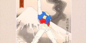 Ken Shiozaki / Kazuo Watanabe limited edition woodblock (ukiyo-e) print GUNDAM LAST SHOOTING: Images, Info