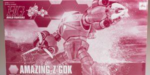 FULL REVIEW P-Bandai HGBF 1/144 MEIJIN KAWAGUCHI'S AMAZING Z'GOK